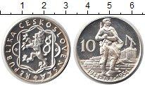 Изображение Монеты Чехословакия 10 крон 1954 Серебро XF 10-я годовщина Cлова