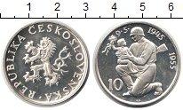 Изображение Монеты Чехословакия 10 крон 1955 Серебро XF 10 лет освобождения