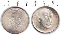 Изображение Монеты Чехословакия 50 крон 1974 Серебро XF 100 лет со дня рожде
