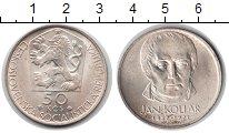 Изображение Монеты Чехословакия Чехословакия 1972 Серебро XF