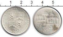 Изображение Монеты Чехословакия 50 крон 1991 Серебро XF
