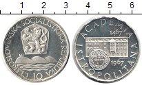 Изображение Монеты Чехословакия 10 крон 1967 Серебро XF 500-летие Академии Н