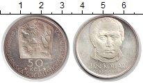 Изображение Монеты Чехословакия 50 крон 1977 Серебро XF 125 лет со дня смерт