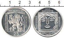 Изображение Монеты Чехословакия 25 крон 1970 Серебро XF 50-летие Словацкого