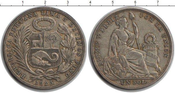 Монеты перу купить 10 копеек 1909 года