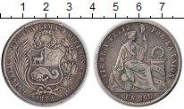 Изображение Монеты Перу 1 соль 1872 Серебро XF