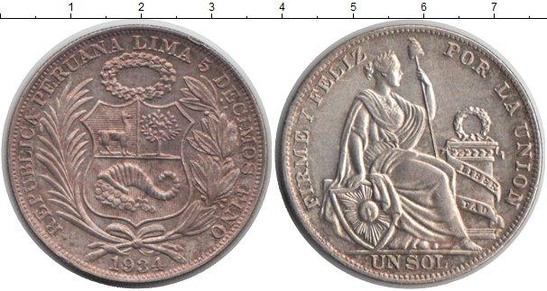 Монеты перу купить монета 1907