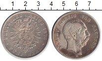 Изображение Монеты Саксония 5 марок 1875 Серебро