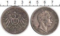 Изображение Монеты Пруссия 5 марок 1898 Серебро  Вильгельм II