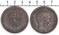 Изображение Монеты Саксония 5 марок 1976 Серебро