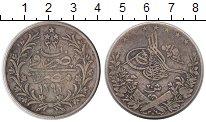 Изображение Монеты Египет 20 кирш 1293 Серебро VF