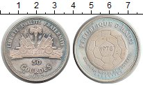 Изображение Монеты Гаити 50 гурдес 1977 Серебро XF