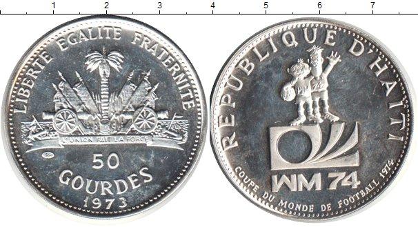 Картинка Монеты Гаити 50 гурдес Серебро 1973
