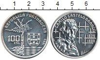 Изображение Монеты Португалия 100 эскудо 1990 Серебро Proof-