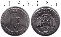 Изображение Монеты Маврикий 5 рупий 1992 Медно-никель XF Сэр Сеевоосагур