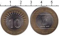Изображение Мелочь Индия 10 рупий 2008 Биметалл XF