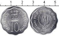 Изображение Монеты Индия 10 пайс 1979 Алюминий XF