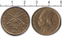 Изображение Монеты Греция 2 драхмы 1982  XF