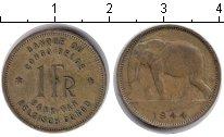 Изображение Монеты Бельгийское Конго 1 франк 1944 Медь XF Слон.