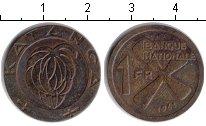 Изображение Монеты 1 франк 1961 г Катанга