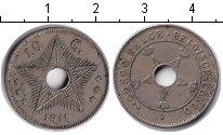 Изображение Монеты Бельгийское Конго 10 сантимов 1911 Медно-никель XF Звезда.