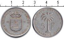 Изображение Монеты Бельгийское Конго 5 франков 1958 Алюминий XF