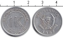 Изображение Монеты Конго 1 конго 1967  XF