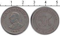 Изображение Монеты Конго 5 конго 1967 Медно-никель XF