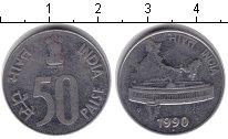 Изображение Монеты Индия 50 пайс 1990 Медно-никель XF
