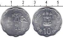 Изображение Монеты Индия 10 пайс 1981 Алюминий XF