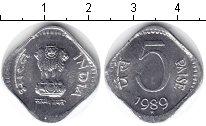 Изображение Монеты Индия 5 пайс 1989 Алюминий XF