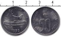Изображение Монеты Индия 50 пайс 1995 Медно-никель UNC-