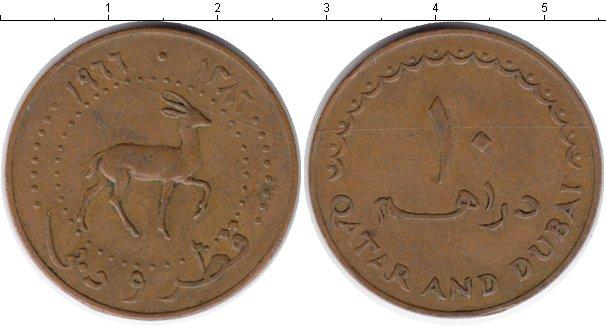 Картинка Монеты Катар 1 дирхам  1966