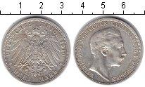Изображение Монеты Пруссия 3 марки 1910 Серебро VF Вильгельм II