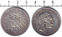 Изображение Монеты Пруссия 3 марки 1910 Серебро XF Вильгельм II