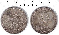 Изображение Монеты Пруссия 3 марки 1913 Серебро XF