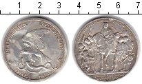 Изображение Монеты  3 марки 1913 Серебро XF