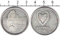 Изображение Монеты Кипр 500 милс 1976 Медно-никель XF Герои войны 1974