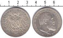 Изображение Монеты Вюртемберг 3 марки 1909 Серебро XF