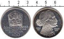 Изображение Монеты Чехословакия 100 крон 1971 Серебро XF Столетие со дня смер