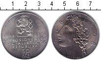 Изображение Монеты Чехословакия 50 крон 1968 Серебро XF