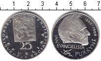 Изображение Монеты Чехословакия 25 крон 1969 Серебро Proof-