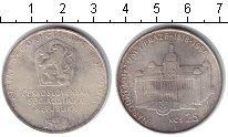Изображение Монеты Чехословакия 25 крон 1968 Серебро XF