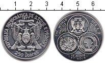 Изображение Монеты Сан-Томе и Принсипи 250 добрас 1977 Серебро UNC- Мир и мы.