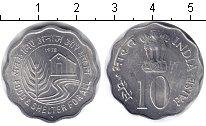 Изображение Монеты Индия 10 пайс 1978 Алюминий UNC-