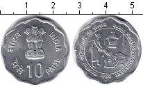 Изображение Монеты Индия 10 пайс 1980 Алюминий XF