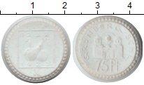 Изображение Монеты Германия : Нотгельды 75 пфеннигов 1922 Фарфор VF Грюнберг