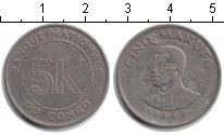 Изображение Монеты Конго 5 конго 1967 Медно-никель