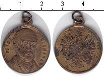 Изображение Монеты Пруссия медаль 0 Медь