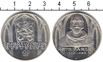 Изображение Монеты Чехословакия 100 крон 1980 Серебро UNC- 650 лет со дня рожде